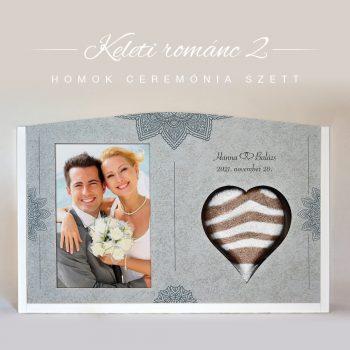Homok ceremónia szett - Keleti románc 2
