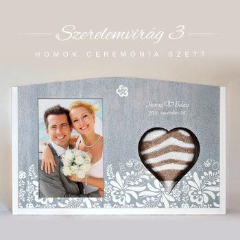 Homok ceremónia szett - Szerelemvirág 3