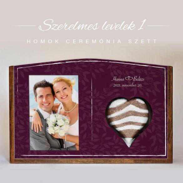 Homok ceremónia szett (Szerelmes levelek 1)
